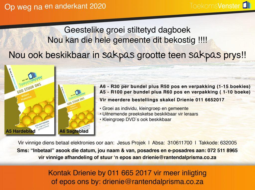 Sakpas Omslag 2016 add